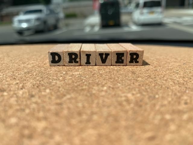 運転上手くなりたい