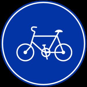 道路標識意味