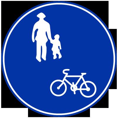 Road Signs : 子供 クイズ : クイズ